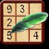 Sudoku - 2016 Giveaway
