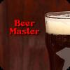 Beer Master Giveaway