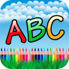 Alphabet for Kids Giveaway
