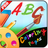 ABC coloring pages pro Giveaway