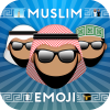 Muslim Emoji Messaging App Giveaway