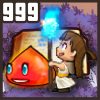 Dungeon999 Giveaway