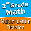 Second grade Math - Multiplication and Division Giveaway