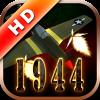 War 1944 Giveaway