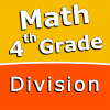 Fourth grade Math skills - Division Giveaway