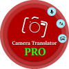 All Language-Camera Translator PRO Giveaway