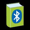 Bluetooth Phonebook Giveaway