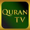 Quran TV Giveaway