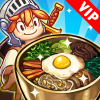 Cooking Quest VIP : Food Wagon Adventure Giveaway