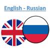 Russian Translator Giveaway