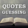 Best Quotes Guessing Game PRO Giveaway