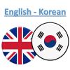 Korean Translator Giveaway