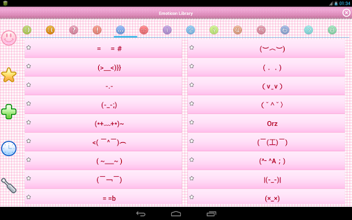 Android Giveaway Of The Day Emoticon Emoji Symbol Cute