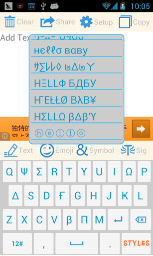 Android Giveaway Of The Day Fancy Texts Funny Editor