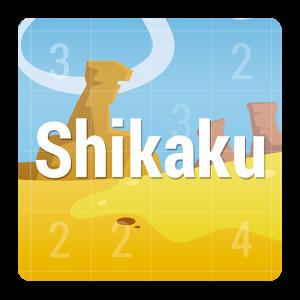 Shikaku Giveaway