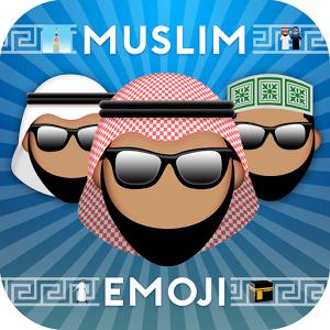 Muslim Emoji Messaging App Giveaway