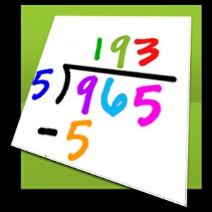 Math flash cards Giveaway