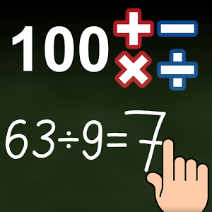 Math up to 100 Giveaway
