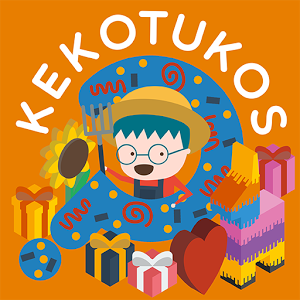Kekotukos: Surprise Giveaway