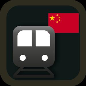 CHINA METRO -BEIJING,SHANGHAI. Giveaway