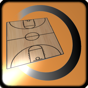 Basketball Dictionnary Giveaway