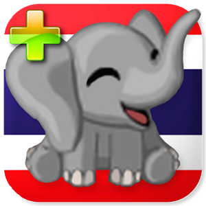 Thai phrasebook ✈ Thai Talk Pro Giveaway