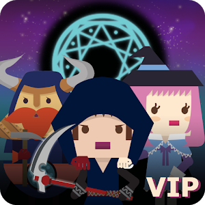 Infinity Dungeon VIP Giveaway