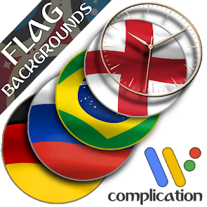World Cup watch face background image complication Giveaway