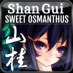Shan Gui Giveaway