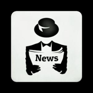 Ekstar News Giveaway