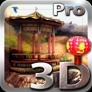 Oriental Garden 3D Pro Giveaway