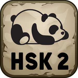 Learn Mandarin - HSK 2 Hero Giveaway