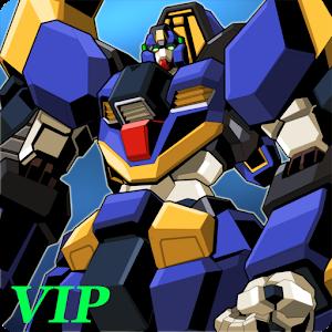 Robo Two VIP Giveaway