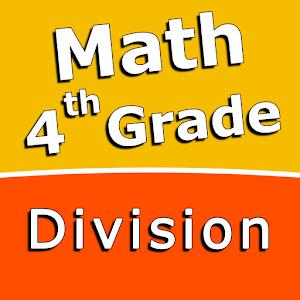 Fourth grade Math skills - Division Giveaway