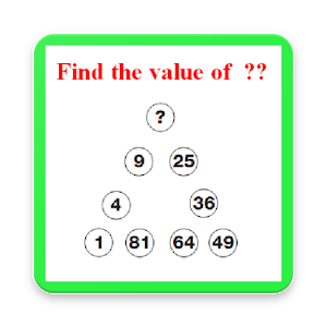 Brain Teasers & Math Puzzles PRO Giveaway