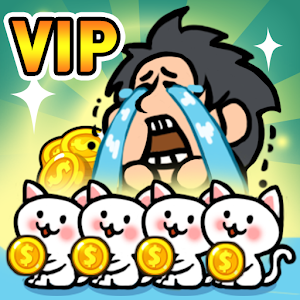 The Rich King VIP - Amazing Clicker Giveaway