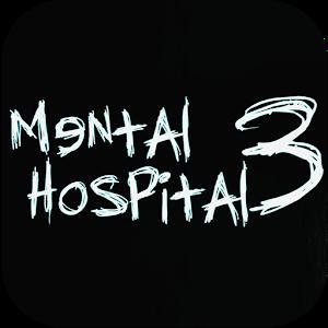 Mental Hospital III Giveaway