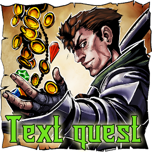 Swordbreaker The Game. Text quest Giveaway