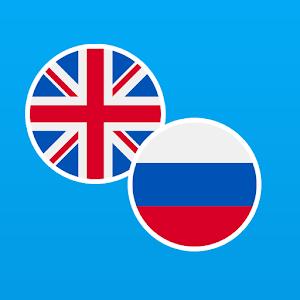 Russian-English Translator Giveaway