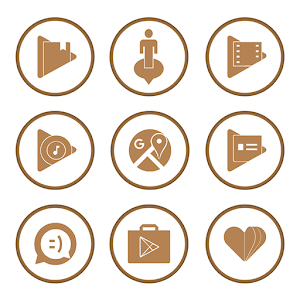Brown On White Icons By Arjun Arora Giveaway