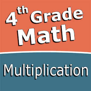 Fourth grade Math - Multiplication Giveaway