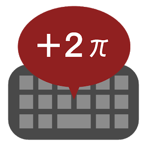 Mathematical keyboard B Giveaway