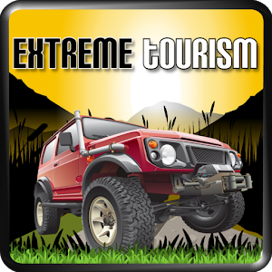 Extreme tourism Giveaway