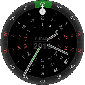 DD Clock Giveaway