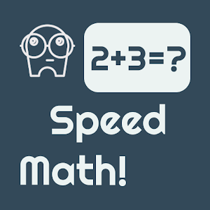 Speed Math 2018  Giveaway
