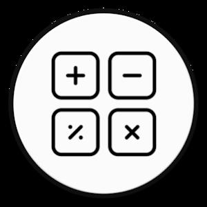 Ekstar Calculator Giveaway