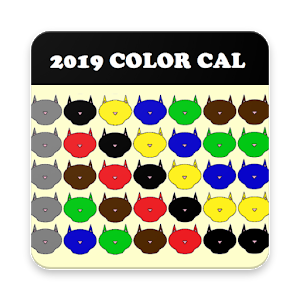 2019 ColorCal Black A USPS Coded Calendar Carriers Giveaway