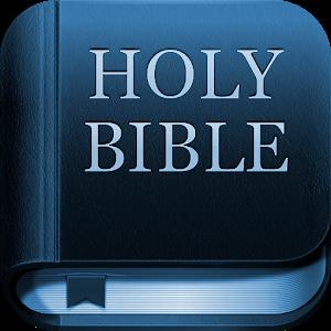 Italian Bible Giveaway