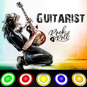 Guitarist Giveaway