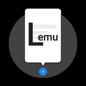 Lemu Giveaway